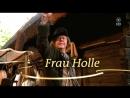 Госпожа Метелица' 2008  Frau Holle