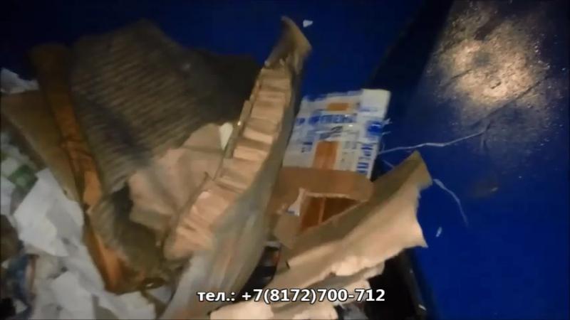 Шредер двухвальный, дробилка отходов ТБО