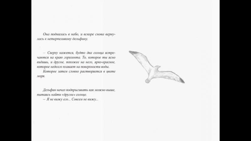 гардемарины-вперед-разлука-инструментал-виктор-лебедев-wclip-scscscrp