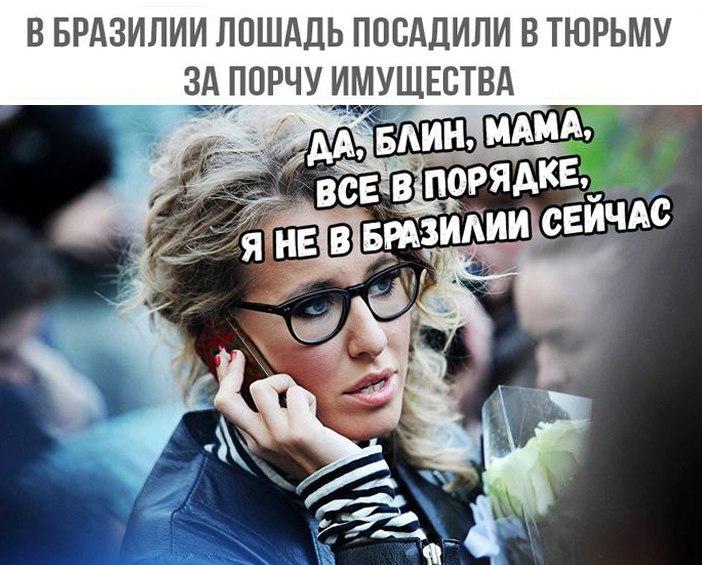 https://pp.userapi.com/c841039/v841039483/3a839/f4eyTTxSYxg.jpg