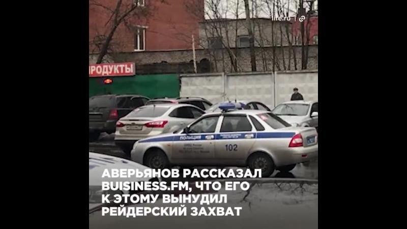 Ничего удивительного - это же Россия. Тут все решает кольт. У кого он круче тот и прав.