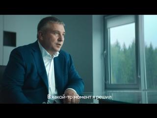 Владимир Седов. «Аскона» и Доброград. Начни с малого