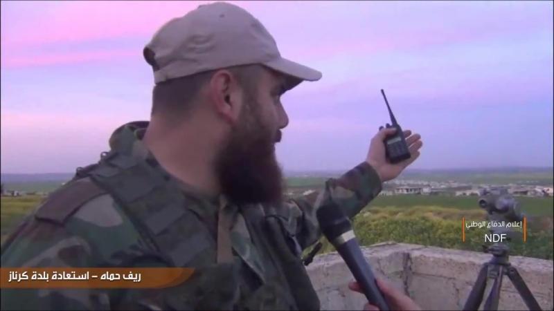 Подразделения Сирийской армии и Национальной обороны восстановили контроль в городе Корназ и его окрестностях в провинции Хама