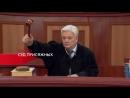 «Суд присяжных» - долгожданный новый сезон на НТВ