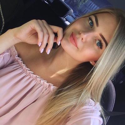 Полина Алябьева