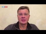 Допрос по делу Януковича_ Пограничники первыми изменили присяге — Семченко