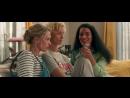 «Чего хочет Джульетта» | В кино с 7 декабря | Смотрите кино и выиграйте билеты в Париж!