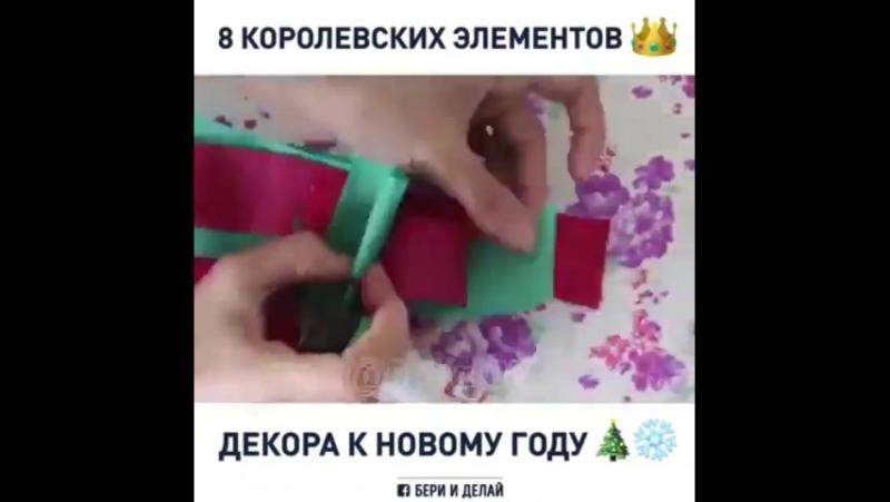 8 идей новогоднего декора, которые создадут ощущение королевского праздника.