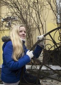 Olga Zhmailik