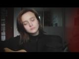 Баста - Сансара (cover by Valery. Y.-Лера Яскевич)