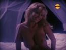 Эротический Сон Наяву(порно,эротика) Жесткий Секс. Порно Фильм.