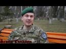 Международный миротворческий батальон имени Джохара Дудаева Иса Мунаев Амина Окуева Адам Осмаев