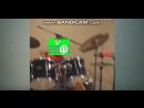 Барабаный Звук от СДГ