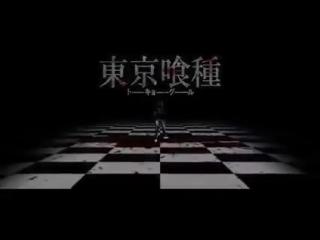 Opening 3 season Tokyo Ghoul ( 240 X 426 ).mp4