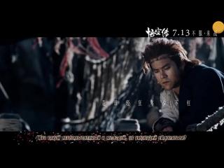 ZOLOTO Hua Chenyu - Wukong OST (рус.саб)