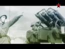 История отечественной ПВО Фильм 1