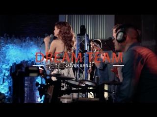 Кавер-группа DREAMTEAM - La vie en rose