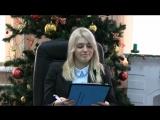 Новогоднее поздравление от председателя Студенческого совета - Гладченковой Екатерины