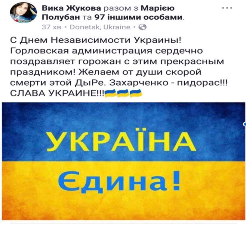 Первокурсники Национальной академии сухопутных войск присягнули на верность украинскому народу - Цензор.НЕТ 5266