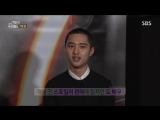 [INTERVIEW] 171021 `Room No.7` Interview on SBSs `Connect! Movie World` @ EXOs D.O. (Do Kyungsoo)