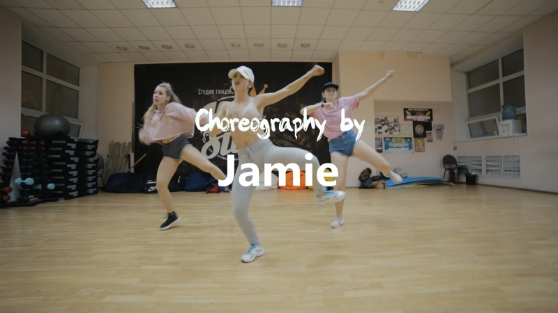 DS Kingstep | Jamie Choreography | Twerk | 50 Cent - Just A Lil Bit