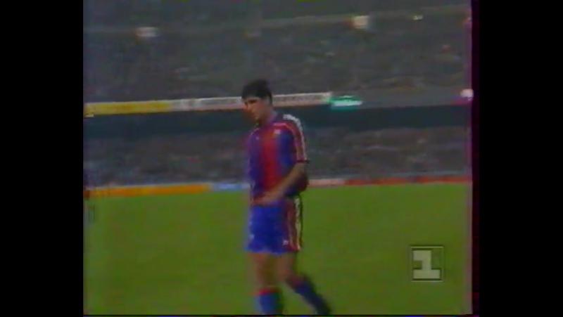 Обзор матча Лиги Чемпионов 1992-93 FC Barcelona - CSKA Moskva 2-3 (04.11.1992)