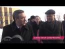 Липецкий губернатор предложил поддержать рэп-группы