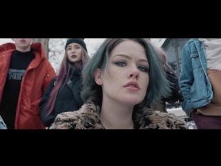 Эльвира Т | Elvira T - Мы самые (Премьера клипа)