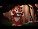Лео и Тиг - До свидания, Феофан - 13 серия