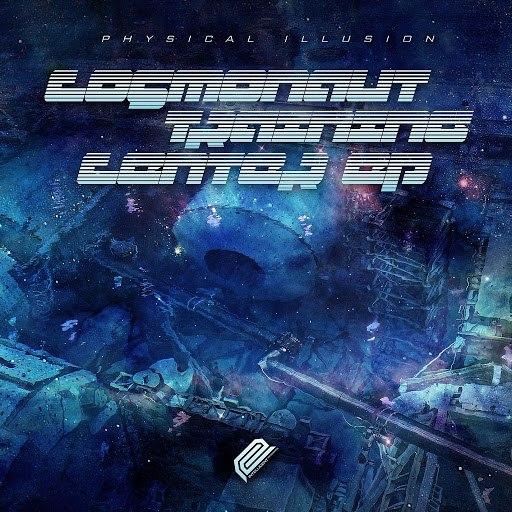 Physical Illusion альбом Cosmonaut Training Center EP