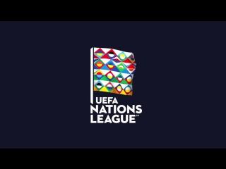 Что такое Лига Наций УЕФА