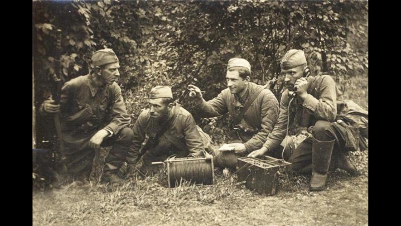 «Связисты в годы Великой Отечественной Войны»