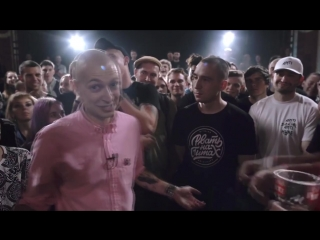 Oxxxymiron VERSUS Гнойный YEAH BOOOOY/IT'S TIME VIDEO