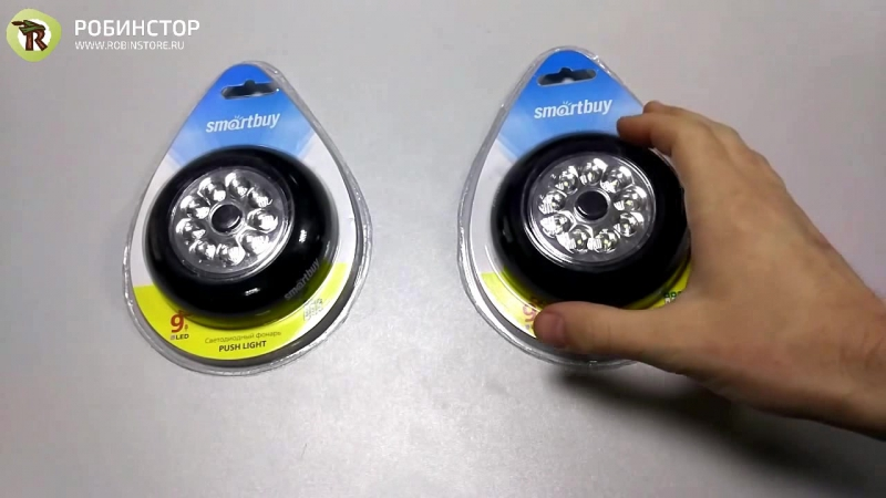 SMARTBUY SBF-118-K PUSH LIGHT