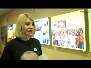 Студенты из Курска опровергли поговорку Ученье - свет