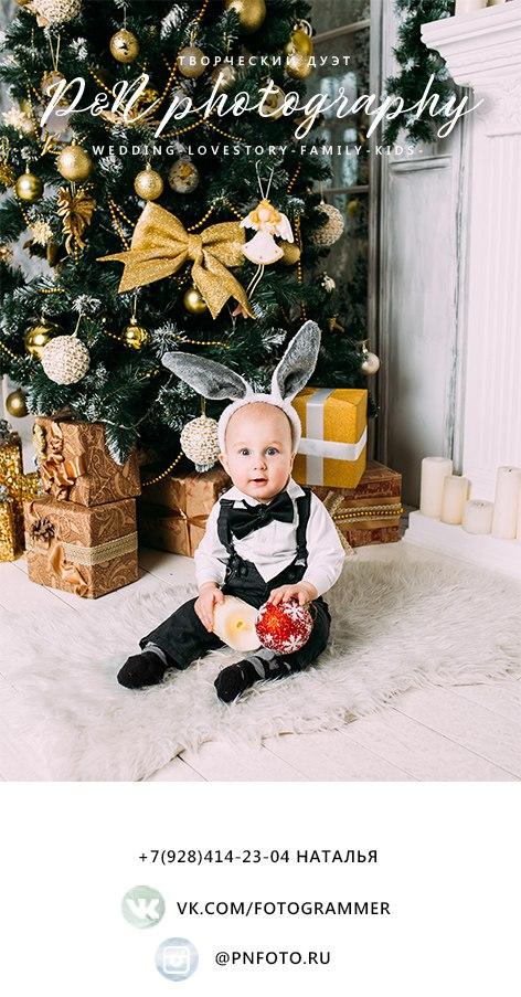 Афиша Краснодар Новогодние Фотосессии в студии 2017-2018
