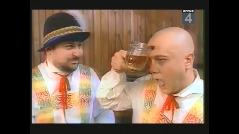 Кабаре-Дуэт Академия — «За пивом» (HQ)