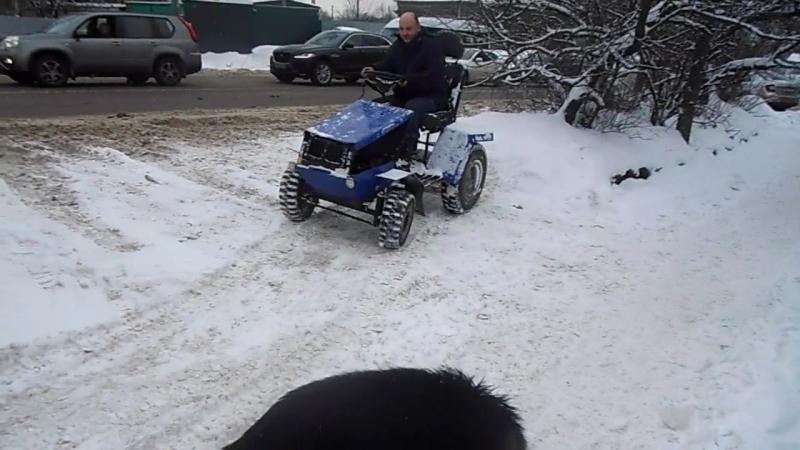 уборка снега самодельным трактором.