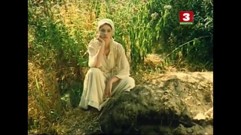Душа моя Мария (Беларусьфільм, 1993)