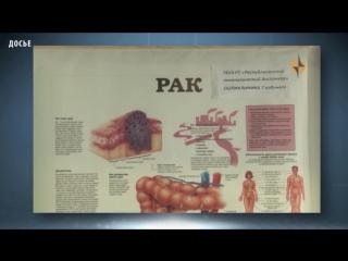 ЗДРАВООХРАНЕНИЕ - Заболеваемости раком в Туве выросла