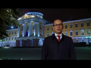 Новогоднее обращение Главы Удмуртии Александра Бречалова
