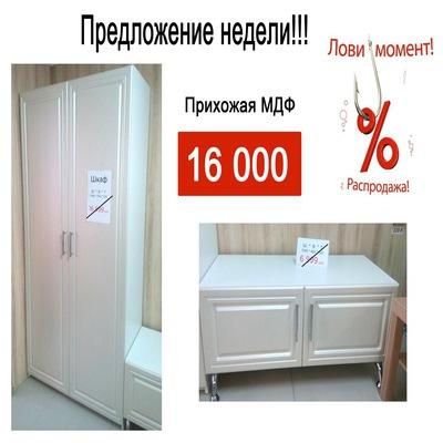Светлана Авантова