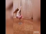 Алина  , танцы на пилоне
