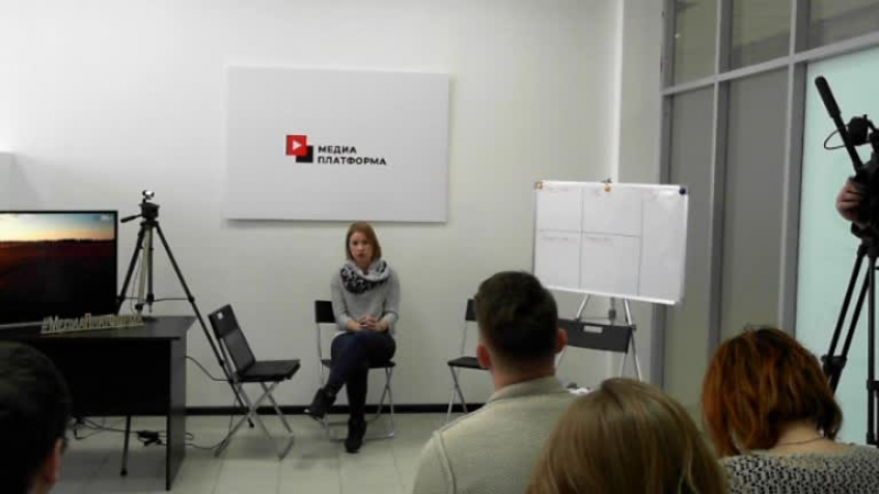 Форсайт-сессия проекта Медиаплатформа. Планёрка