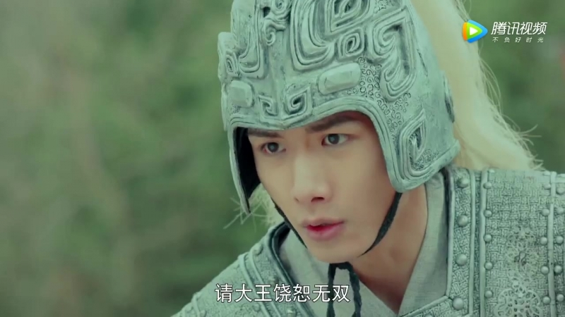 Da Wang Bu Rong Yi (大王不容易) Trailer 1