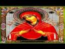 Сильная Молитва от злых людей, порчи, сглаза