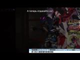 [dragonfox] Kaitou Sentai Lupinranger VS Keisatsu Sentai Patranger - First Look (RUSUB)