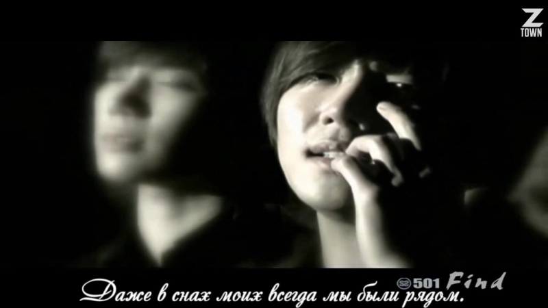 SS501 - Find [рус.саб-3] 720
