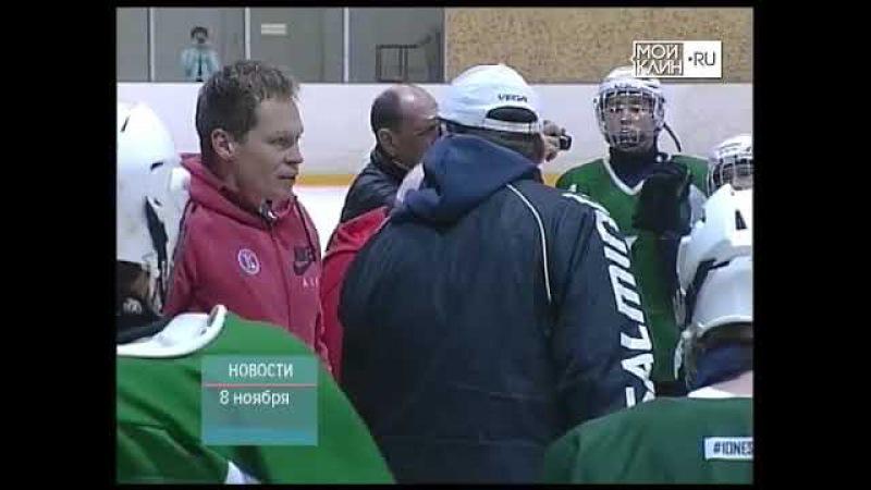 ТНТ-Поиск Мастер-класс по хоккею Максима Афиногенова