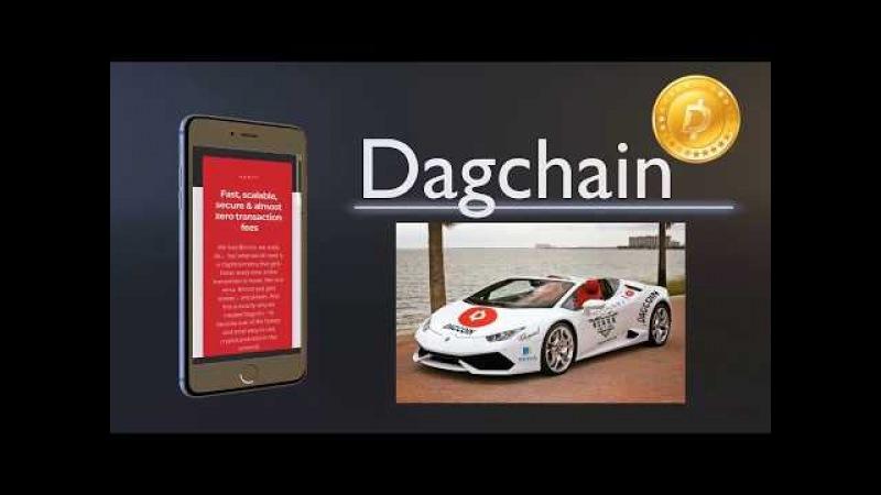 Презентация DAGcoin от 10.03.2018г Вадим Рафальский